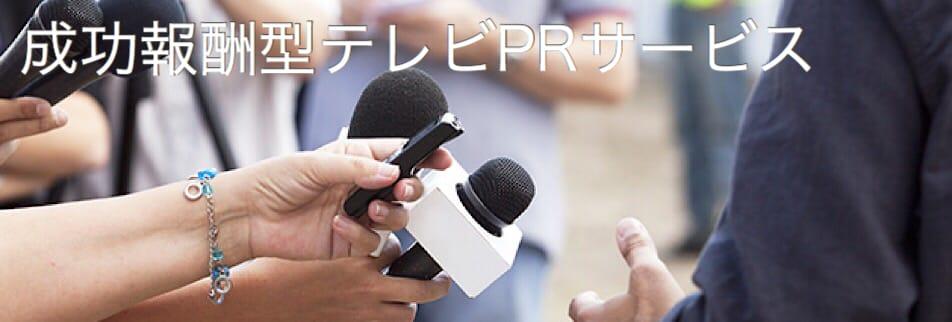 TEAM MEDIA QUEST